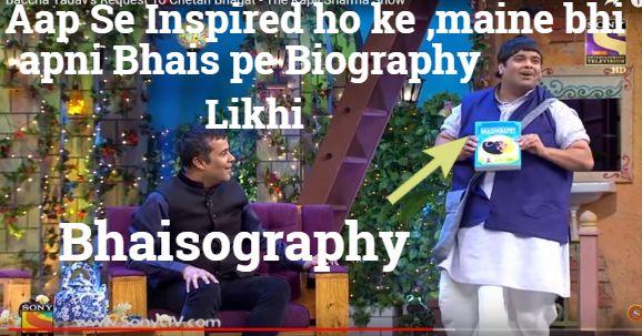 Baccha Yadav Ke Jokes Ka Pitaara