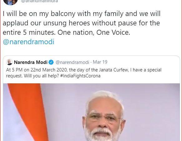 Anand Mahindra Quotes